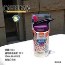 [開發票 公司貨] Camelbak 兒童 不鏽鋼 吸管水壺 團團花卉 350ml