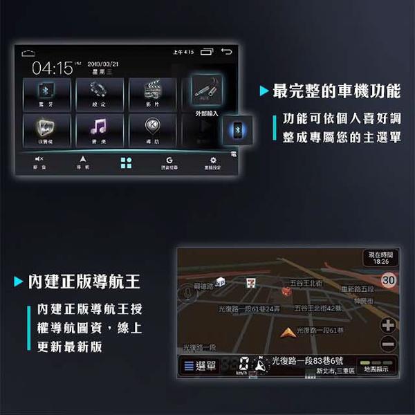【JHY】2013~2018年VW GOLF7 專用10吋螢幕A63系列安卓多媒體主機*雙聲控+藍芽+導航+安卓