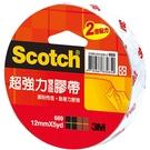3M Scotch 超強力雙面膠帶 12mmX5yd 單入
