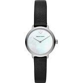 【台南 時代鐘錶 Emporio Armani】亞曼尼 AR11159 義式品味 珍珠貝 皮革錶帶女錶 銀 28mm