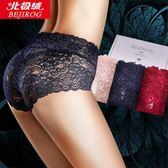 北極絨3條裝 蕾絲內褲女中腰性感無痕高腰大碼女士三角褲 純棉襠  韓風物語