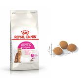 寵物家族-法國皇家E42挑嘴貓營養滿分配方2kg