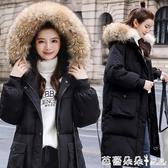 羽絨棉服女新品加厚冬裝外套ins過膝棉襖韓版寬鬆中長款棉衣『快速出貨』