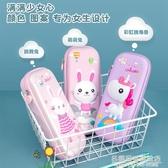 貓太子筆袋女簡約文具盒鉛筆盒小學生大容量日系可愛創意多功能女童學習用品 名購新品