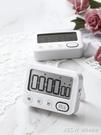 計時器可靜音提醒器學生寫作業時間管理考研倒定時器廚房網紅秒表CY『新佰數位屋』