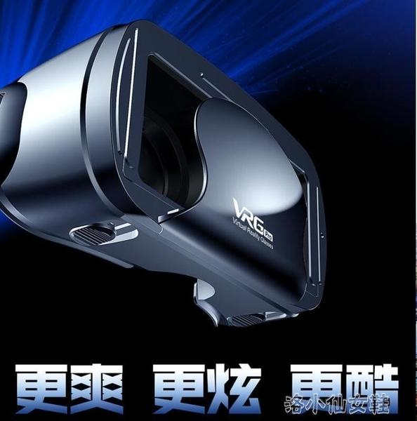vr眼鏡大屏va虛擬現實7寸華為玩家一號手機專用3d小米 洛小仙女鞋