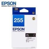 EPSON  原廠標準型文件黑墨水匣 T255150(XP-701)