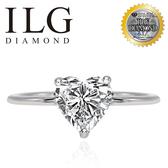 (零碼)【美國ILG鑽飾】Dreamer 秘密情人-頂級美國ILG鑽飾,媲美真鑽亮度的鑽飾 RiQ02