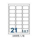 裕德 US4677-1K 三用 電腦 標籤  21格 63.5X38.1mm 白色 1000張/箱