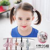 兒童扎頭髮皮筋韓國馬尾百搭頭髮個性優雅成人髮飾頭飾女童寶寶 范思蓮恩