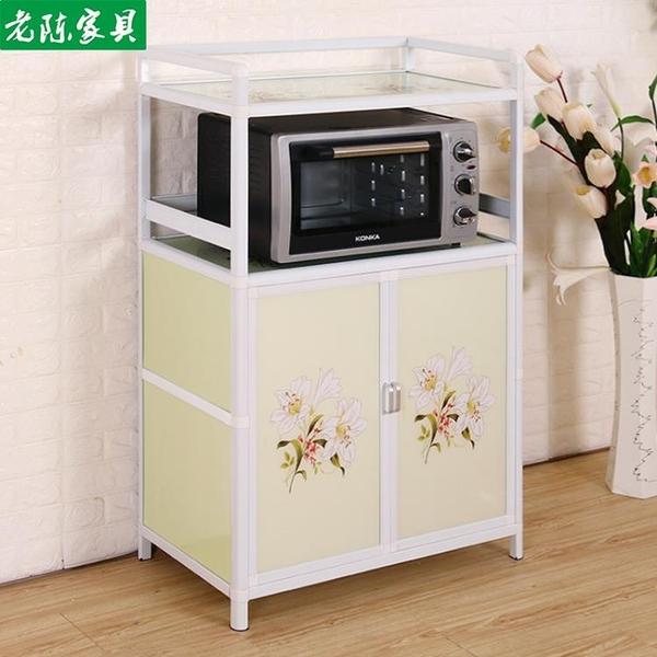 廚房置物架落地多層鋁合金家用碗櫃收納櫃子儲物櫃經濟型簡易櫥櫃-享家