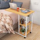 床上桌 邊桌 懶人電腦桌 書架書櫃  床頭櫃 NB筆電桌 沙發桌 電腦架書桌【YV9230】快樂生活網