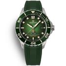 elegantsis / ELJX65AS-ROCMC-ARP / 預購優惠價 海軍陸戰隊兩棲 機械錶 鈦金屬 防水300米 矽膠手錶 綠色 44mm