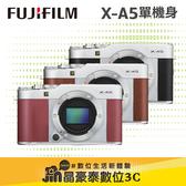FUJIFILM 富士 X-A5 單機身 XA5 BODY 公司貨 三色 台南 晶豪泰3C 專業攝影