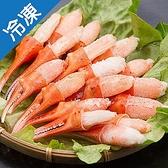 熟凍松葉蟹鉗淨重130G±5%/盒【愛買冷凍】