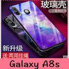 【萌萌噠】三星 Galaxy A8s (6.4吋) 日韓創意男女潮流保護殼 全包軟邊 鋼玻璃背板 手機殼 掛繩