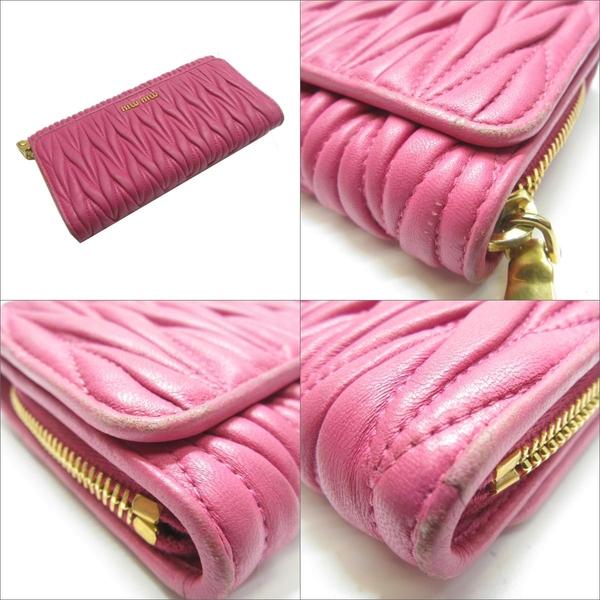 miu miu 繆繆 珊瑚粉色抓皺羊皮雙釦對折長夾 Matelasse Flap Wallet【BRAND OFF】
