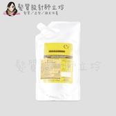 立坽『瞬間護髮』哥德式公司貨 Milbon Er快樂得護髮素1000g(補充包) IH02