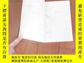 二手書博民逛書店《中國象棋趣味局》[一版一印罕見好,適宜收藏]Y16286 仇國