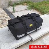 摩托車防水橫包后尾包騎士包摩旅裝備騎行后座包行李旅行袋馱包 米家