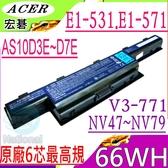 ACER 電池(原廠超長效)- TM6495,6495G,6495TG,6595,6595G,6595T,6595TG,TM5740G,AS10D3E,AS10D5E,AS10D7E