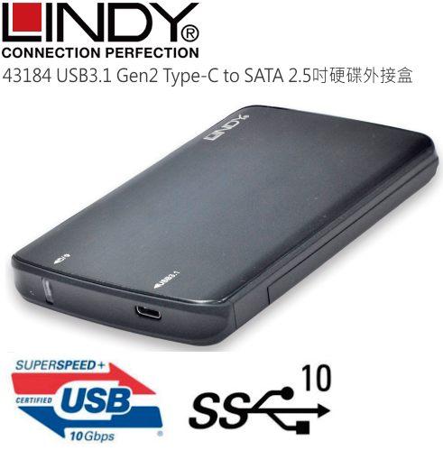 德國林帝LINDY 43184 USB3.1 Gen2 Type-C to SATA 2.5吋硬碟外接盒