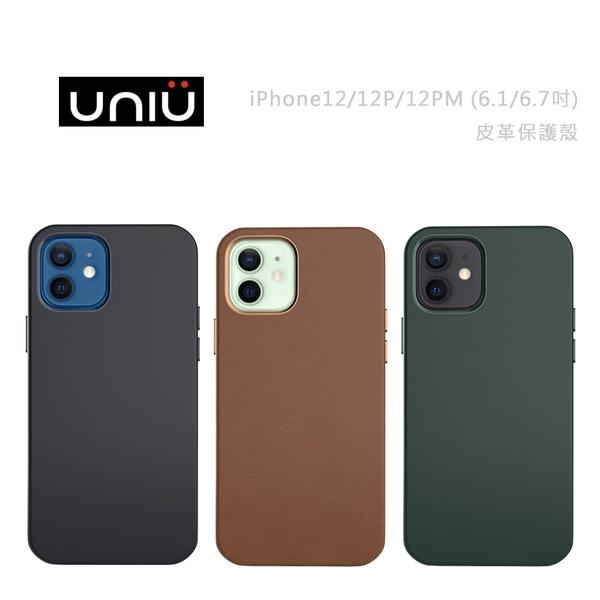 光華商場。包你個頭【UNIU】iPhone 12 /12p/12pm 6.1 / 6.7吋 全包 皮革手機殼 軍規防摔