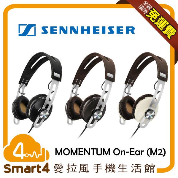 【愛拉風 X 音樂耳機】 SENNHEISER MOMENTUM On-Ear I (M2) 耳罩式立體聲耳機 兩年保固