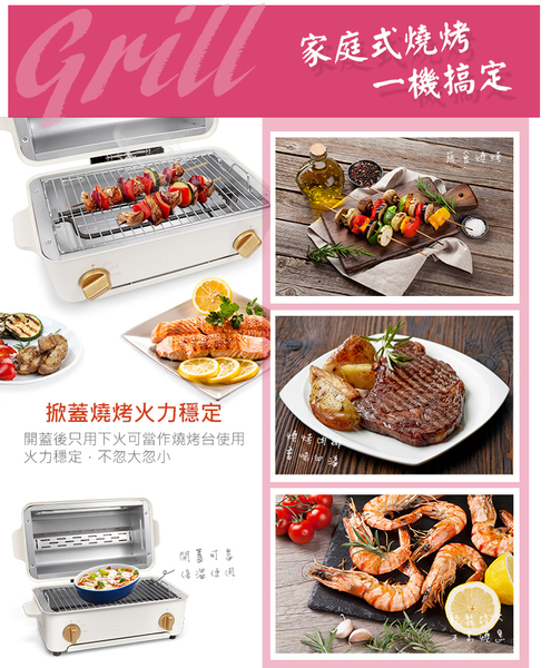 【Kolin 歌林】掀蓋燒烤式電烤箱 KBO-SD1915