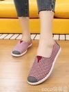 熱賣老北京布鞋 老北京布鞋女2021新款涂鴉女鞋舒適輕便平底鞋女媽媽鞋休閒帆布鞋 coco