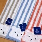 【衣襪酷】雙星 條紋彩色熊 純棉 印花小手巾(24*24cm) 《方巾/手帕/口水巾/童巾》