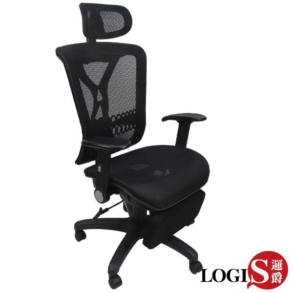 ~邏爵*227-2Z 摩西專利坐臥兩用全網椅/電腦椅/辦公椅/主管椅 人體工學 主管椅 台灣製造