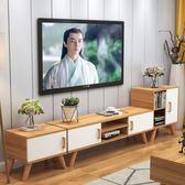 電視櫃茶幾北歐現代簡約客廳組合套裝小戶型臥室電視櫃矮櫃WY 【快速出貨八五折鉅惠】