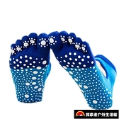 2雙|運動健身防滑舞蹈瑜伽襪子防滑五指襪專業純棉吸汗女【探索者】