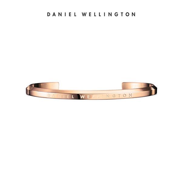 Daniel Wellington DW 手環 時尚奢華手鐲 玫瑰金-S