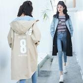 兩面穿風衣外套女學生中長款春秋季寬鬆大碼外套 糖果時尚
