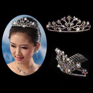 超漂亮新娘大皇冠