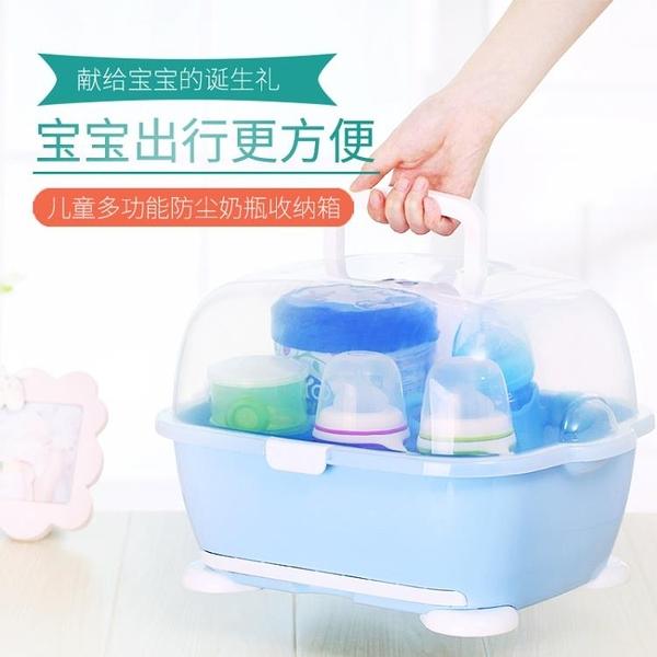奶瓶收納箱 奶瓶收納箱大號乾燥架便攜式小孩餐具儲存盒晾乾架帶翻蓋防塵【快速出貨】