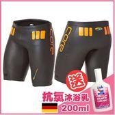 【Blueseventy】核心浮力褲 泳褲 三鐵防寒褲 5mm(男女適用) Core Shorts-送德國樂維抗氯沐浴乳