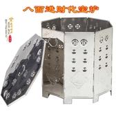 可折疊不銹鋼燒紙桶燒寶桶聚寶桶化金桶jy