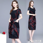 清倉貴夫人闊太太洋裝女夏裝四五十歲媽媽高端洋氣高貴氣質裙子 三角衣櫃