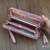 女士手拿包錢包女長款簡約韓版新款撞色拼接拉鏈大容量錢夾女生手機包LR3987【野之旅】
