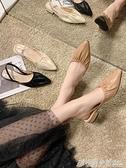 網紅涼鞋女中跟女鞋新款韓版夏季時尚百搭包頭套腳法式穆勒鞋 中秋特惠
