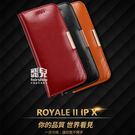【妃凡】捨得II系列 iPhone X 皮套 保護套 手機套 支架 保護殼 可插卡 (KA)