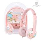 三麗鷗系列 兒童耳機 雙子星 Little Twin Star
