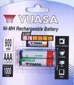 PRO WATT 4號鎳氫充電電池2粒湯浅900mah