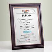 復古A4證書框擺台掛牆營業執照相框許可證授權書商標注冊 igo  K-shoes