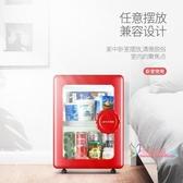 行動小冰箱 小型小冰箱透明冷凍極速冷凍櫃速凍宿舍低功率化妝品迷小零下15℃T