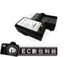 【EC數位】Olympus  LI-90B LI-92B LI90B LI92B 充電器 SH2 SP100EE TG4 XZ2