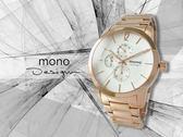 【時間道】mono 曼諾 時尚簡約防刮鏡面三眼腕錶 / 白面玫瑰金鋼帶(5028-536)免運費
